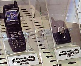 一般携帯端末型