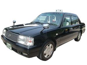 小型ハイグレードタクシー(黒塗り)