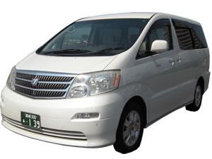 大型タクシー(アルファード)