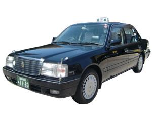 大型タクシー(クラウン)
